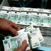 УК в Железнодорожном вернула жителям двух домов почти миллион рублей
